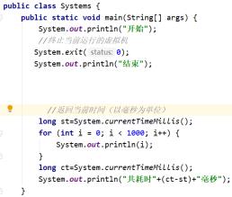 Math类,System类,object类中的toString方法和equals方法